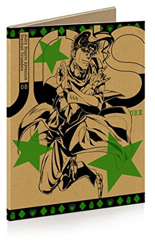 Image for JoJo's Bizarre Adventure Stardust Crusaders Vol.5 [Limited Edition]