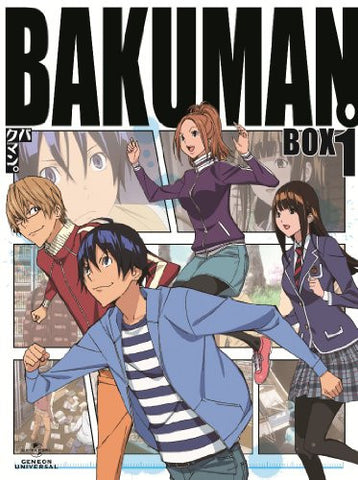 Image for Bakuman 2nd Series DVD Box 1