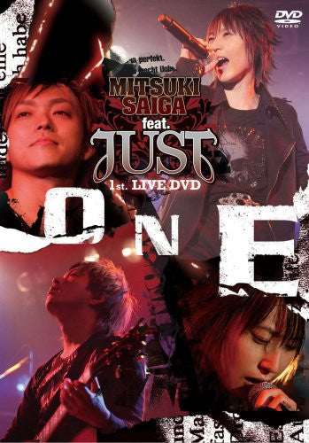 Image 1 for Live DVD Mitsuki Saiga Feat. Just 1st. Live 2008 One