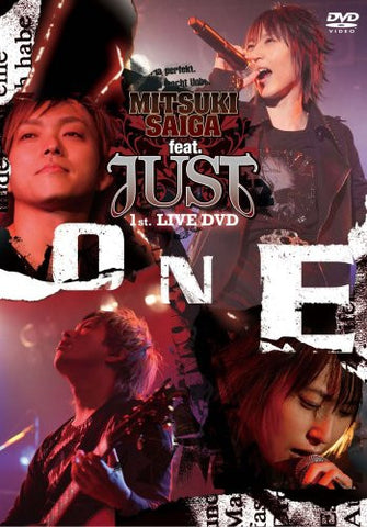 Image for Live DVD Mitsuki Saiga Feat. Just 1st. Live 2008 One