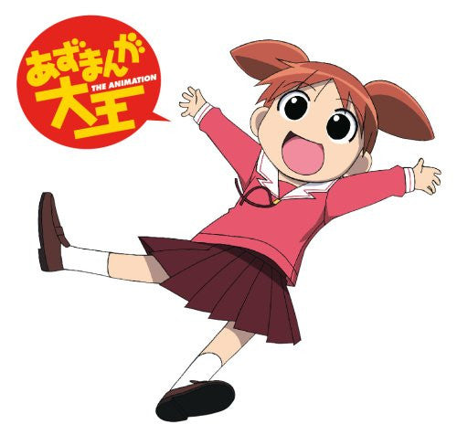Image 1 for Azumanga Daioh DVD Box [Limited Edition]