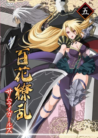 Image for Hyakka Ryoran Samurai Girls Vol.5