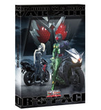 Thumbnail 2 for Kamen Rider x Kamen Rider Double W & Decade Movie Wars Taisen 2010 Collector's Pack