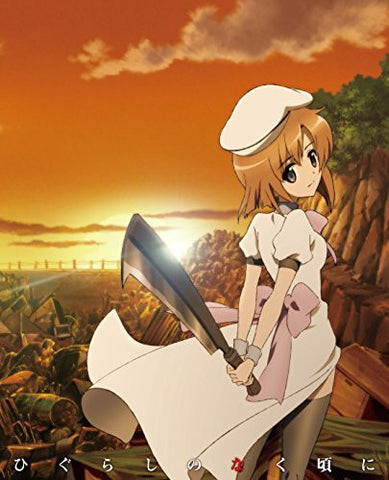 Image for Higurashi No Naku Koro Ni Blu-ray Box