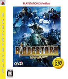 Bladestorm: The Hundred Years' War (PlayStation3 the Best) - 1