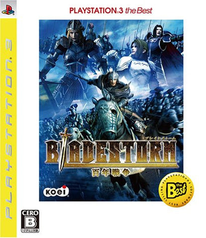 Image for Bladestorm: The Hundred Years' War (PlayStation3 the Best)
