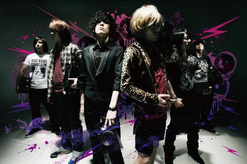 Image 2 for NEXTREME / Fear, and Loathing in Las Vegas