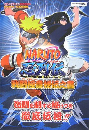 Image 1 for Naruto Shippuden: Ninja Destiny Shinobi Retsuden Official Strategy Guide / Ds