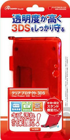 Clear Protect 3DS (Clear Red)