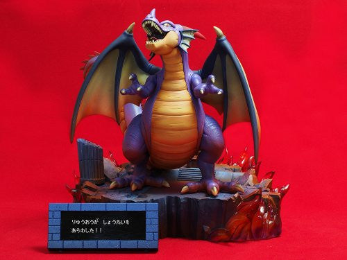 Image 4 for Dragon Quest - Ryu-oh - Super HG Figure (Square Enix)