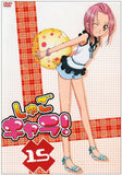 Thumbnail 1 for Shugo Chara Vol. 15