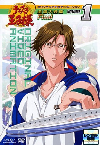Image for The Prince Of Tennis Ova Final Vol.1