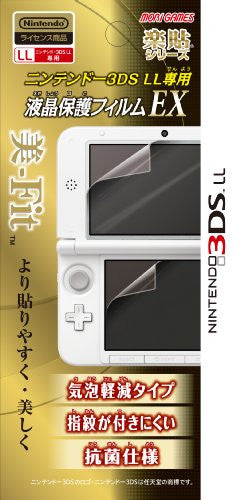 Image 1 for Screen Protector Film EX for 3DS LL