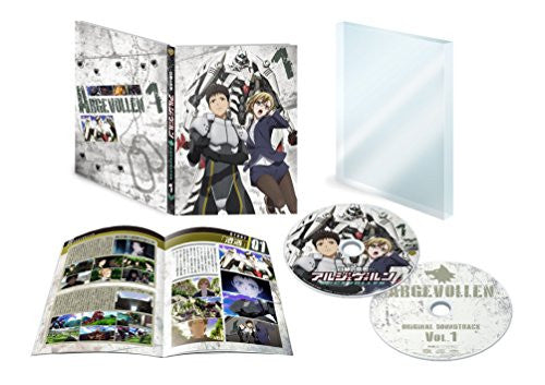 Image 1 for Argevollen Vol.1 [Limited Edition]