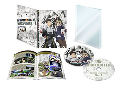 Argevollen Vol.1 [Limited Edition]