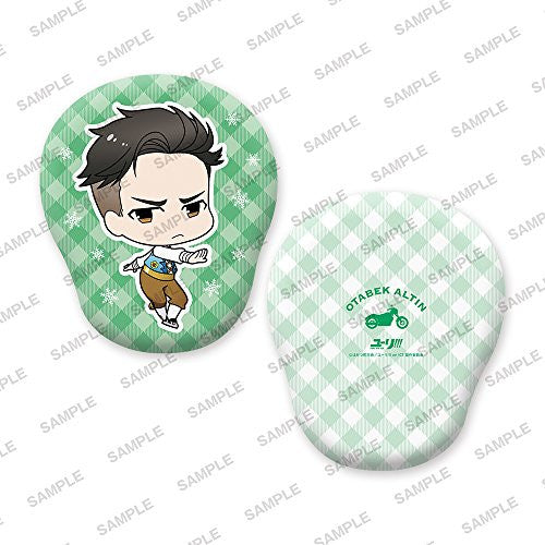 Image 1 for Yuri!!! on Ice - Otabek Altin - Cushion - Diecut Cushion