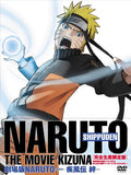 Thumbnail 1 for Theatrical Feature Naruto Shippuden Kizuna [Limited Edition]