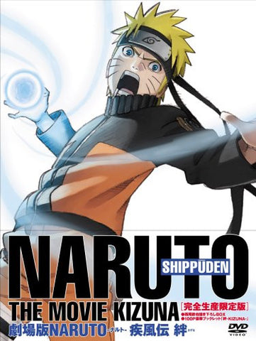 Image for Theatrical Feature Naruto Shippuden Kizuna [Limited Edition]