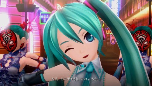 Image 2 for Hatsune Miku -Project DIVA- f
