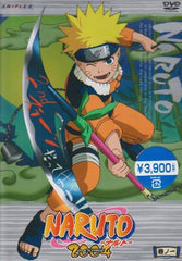 Naruto 2nd Stage Vol.1