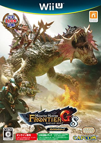 Image 1 for Monster Hunter Frontier G8 Premium Package