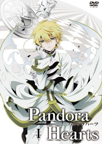 Image 3 for Pandorahearts DVD Retrace I