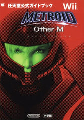 Metroid Other M Nintendo Official Guide Book / Wii