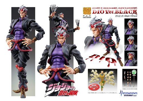 Image 5 for Jojo no Kimyou na Bouken - Stardust Crusaders - Dio Brando - Super Action Statue #50 - Black Ver. (Medicos Entertainment)