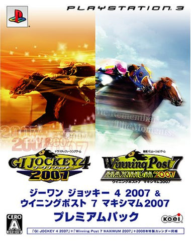 Image for GI Jockey 4 2007 (w/ Winning Post 7 2007 Premium Pack)
