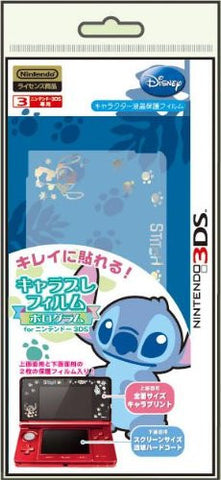 Image for Chara Pure Hologram Seal for 3DS (Stitch)