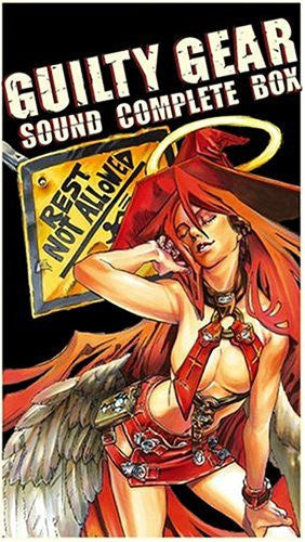 Image 1 for GUILTY GEAR SOUND COMPLETE BOX