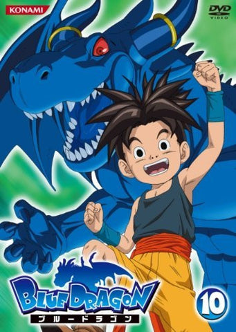 Image for Blue Dragon 10