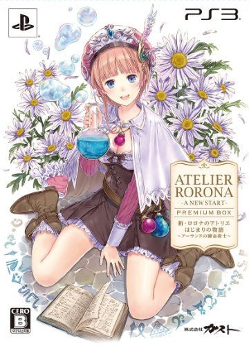 Image 1 for Shin Atelier Rorona: Hajimari no Monogatari ~ The Alchemist of Arland ~ [Premium Box]