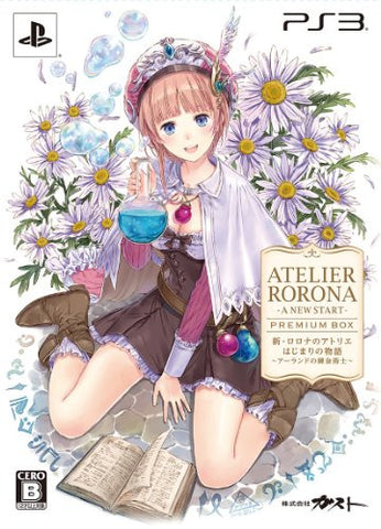 Image for Shin Atelier Rorona: Hajimari no Monogatari ~ The Alchemist of Arland ~ [Premium Box]