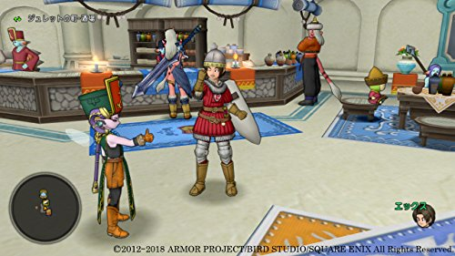 Dragon Quest X: All in One Package (Version 1 - 4)