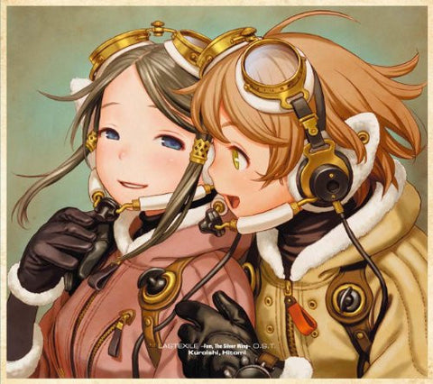 Image for LAST EXILE -Fam, The Silver Wing- O.S.T.