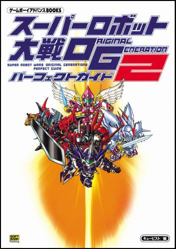 Image 1 for Super Robot Wars Original Generation2 Perfect Guide Book/ Gba