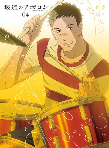 Image 1 for Kids On The Slope Sakamichi No Apollon Vol.4