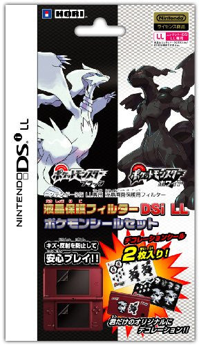 Image 1 for Liquid Crystal Protection Filter DSi LL/XL (Pokemon White/Black Edition)
