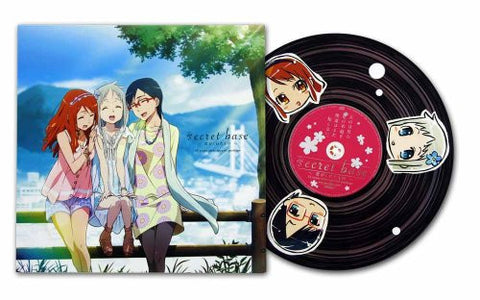 Image for secret base ~Kimi ga Kureta Mono~ 12 years after special package