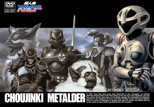 Image 1 for Choujinki Metalder Vol.3