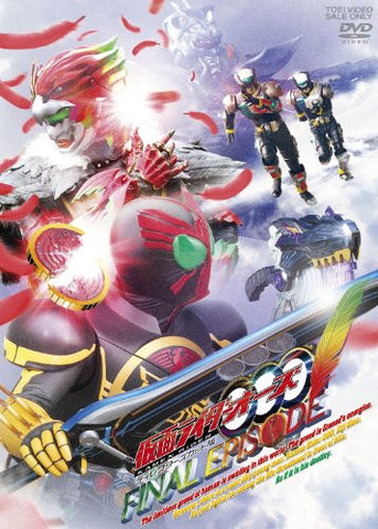 Image for Kamen Rider Ooo Final Episode Director's Cut Edition