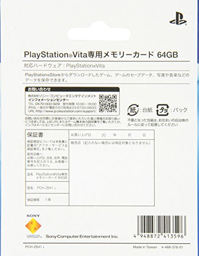 Image 2 for PS Vita Memory Card 64GB