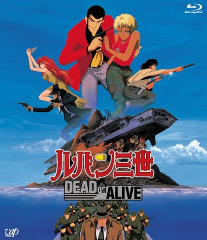 Image for Lupin III: Dead Or Alive