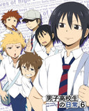 Thumbnail 1 for Danshi Kokosei No Nichijo Vol.6 [Blu-ray+CD Limited Edition]