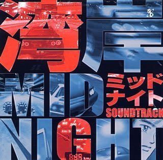 Image for Wangan MIDNIGHT SOUNDTRACK