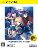 Fate/Stay Night [Realta Nua] (Playstation Vita the Best) - 1
