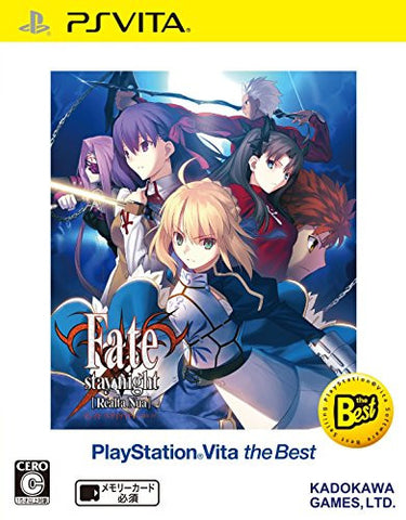 Image for Fate/Stay Night [Realta Nua] (Playstation Vita the Best)