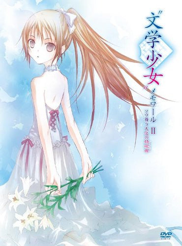 Image 1 for Bungaku Shojo Memoire II Sora Mau Tenshi No Requiem [Limited Edition]