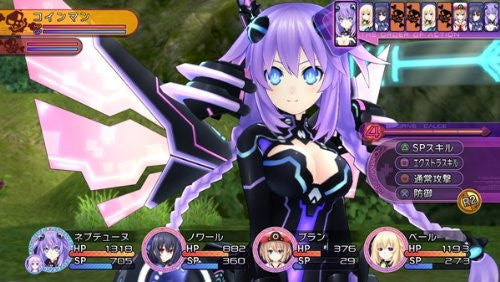 Kami Jigen Game Neptune V [Regular Edition]